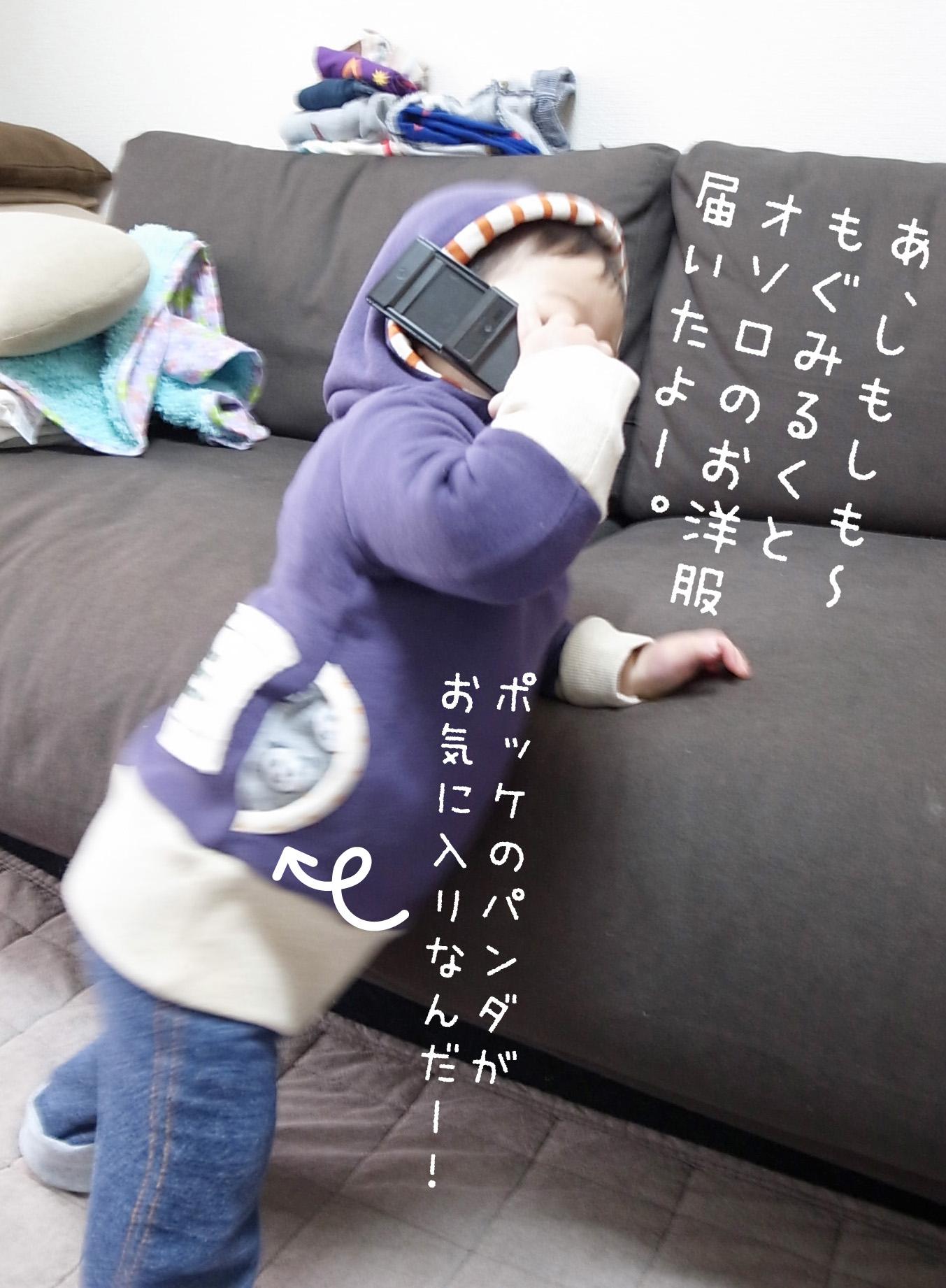 d0113080_20494910.jpg
