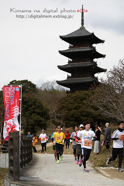 吉備路マラソン 2012 Scene2_c0083985_19524961.jpg