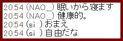b0096491_1026378.jpg