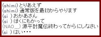 b0096491_1059190.jpg