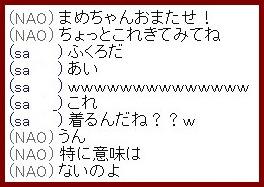 b0096491_22511274.jpg