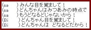 b0096491_225327100.jpg