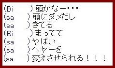 b0096491_22584789.jpg