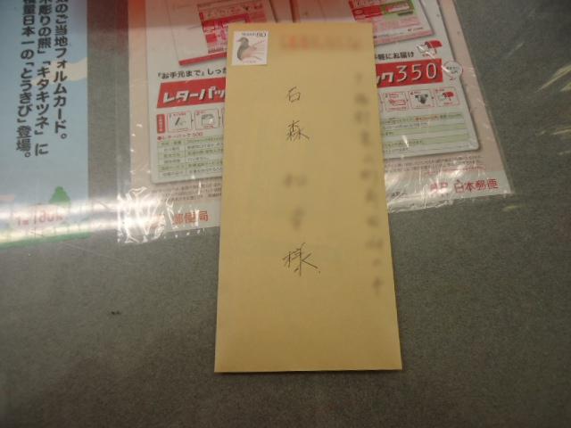★ステップワゴンご成約ありがとうございます!!★(白石店)_c0161601_18481224.jpg