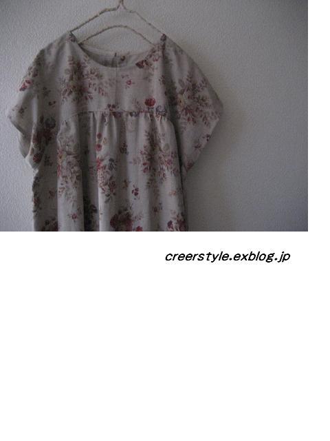 a0201004_18213945.jpg