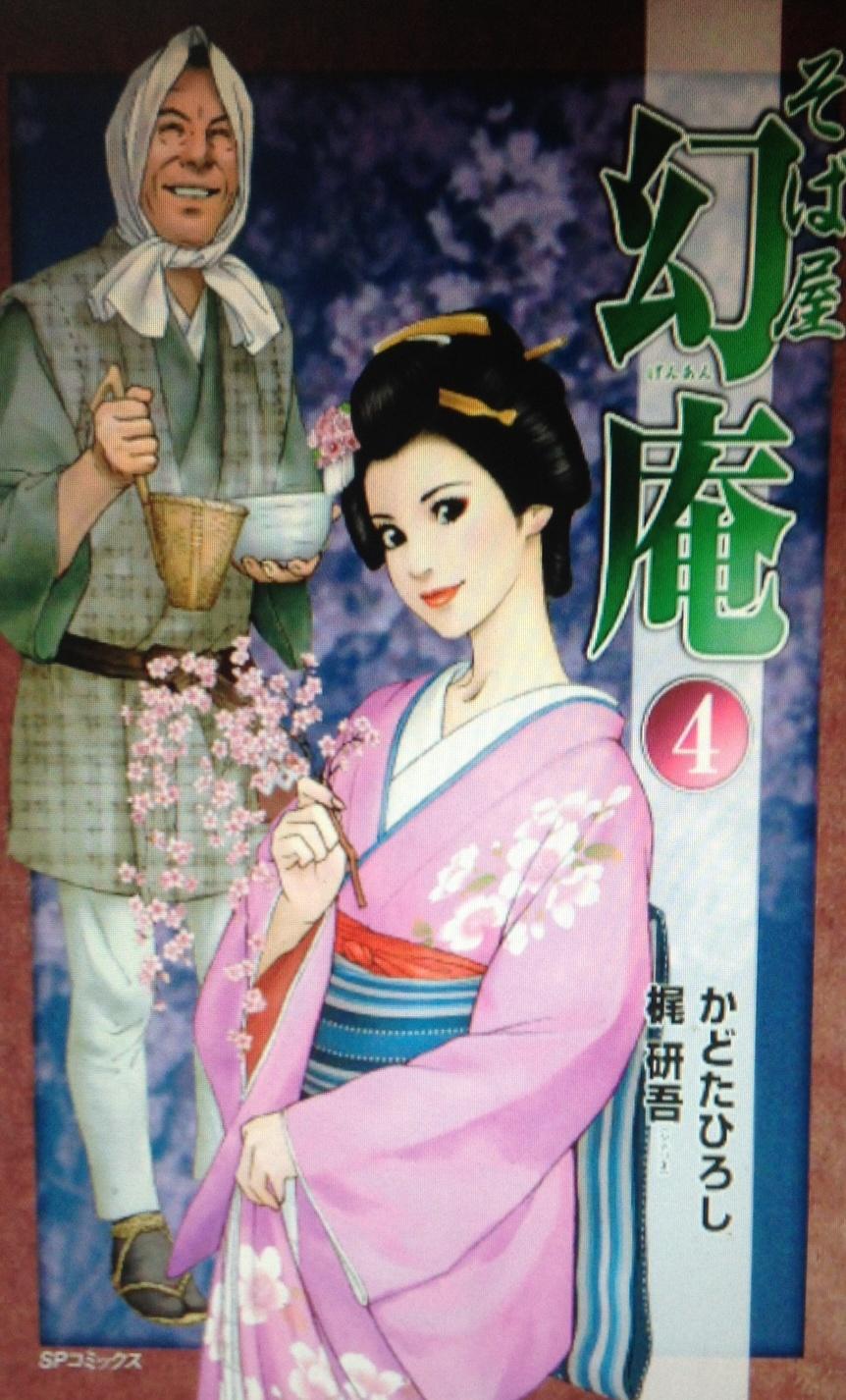 TSUTAYAのコミックレンタル実施店が500店に 今後も実施店舗を拡大_b0163004_952647.jpg