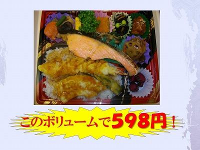 f0070004_16474175.jpg