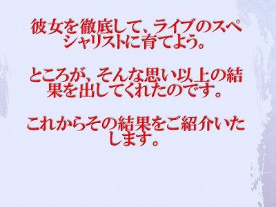 f0070004_16492180.jpg