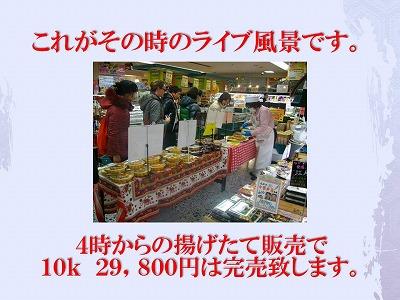 f0070004_16494767.jpg