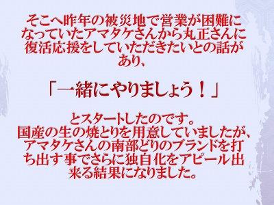f0070004_1650145.jpg