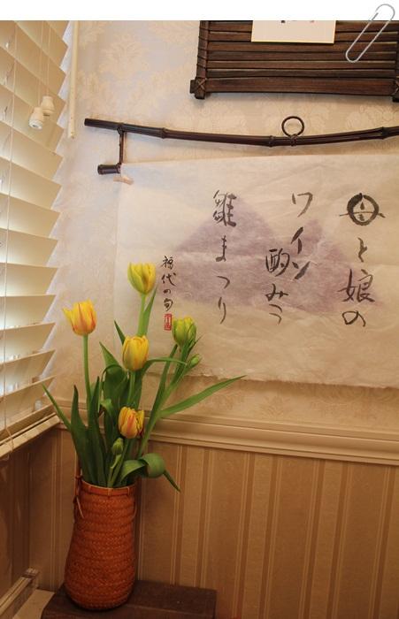 家の中が花いっぱい(*^_^*)_a0213806_1758675.jpg