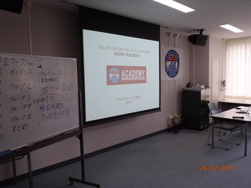 ジュニアライフセービングインストラクター講習会_b0216309_243824.jpg