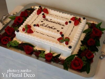 ケーキのお花_b0113510_1430469.jpg