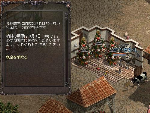 b0056117_645024.jpg