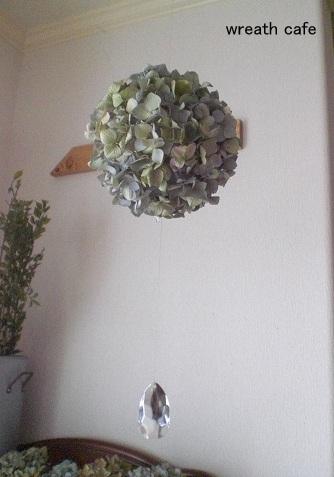 大きな紫陽花ボール&シャンデリアパーツ_c0207719_1522884.jpg