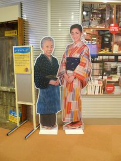 NHKカーネーション スタジオ見学_c0053520_10341987.jpg