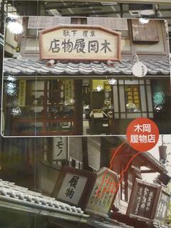 NHKカーネーション スタジオ見学_c0053520_11195245.jpg