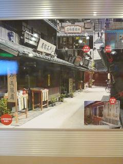 NHKカーネーション スタジオ見学_c0053520_116932.jpg