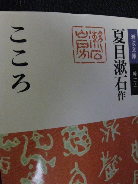 人生に二度読む本_d0025421_18191285.jpg