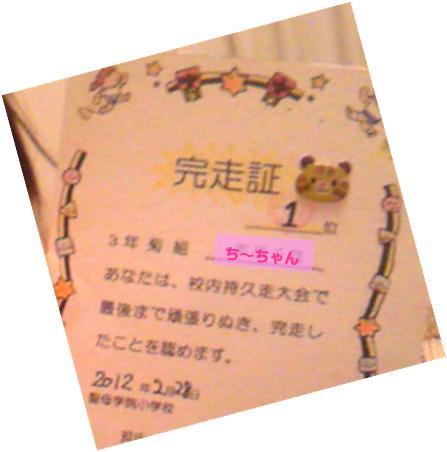 b0136931_9193214.jpg
