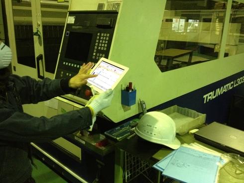 iPad2を工程管理で使用_d0085634_1939373.jpg