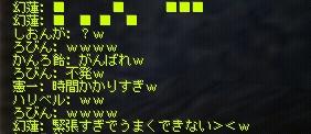 e0190134_20131293.jpg