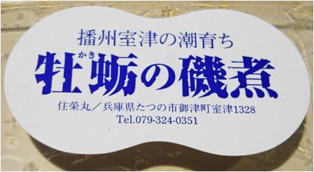 b0125136_1533560.jpg