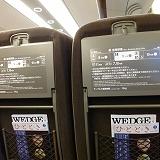 大阪に戻りました★美味しいもの&可愛いもの 【その1】_e0042839_223218.jpg