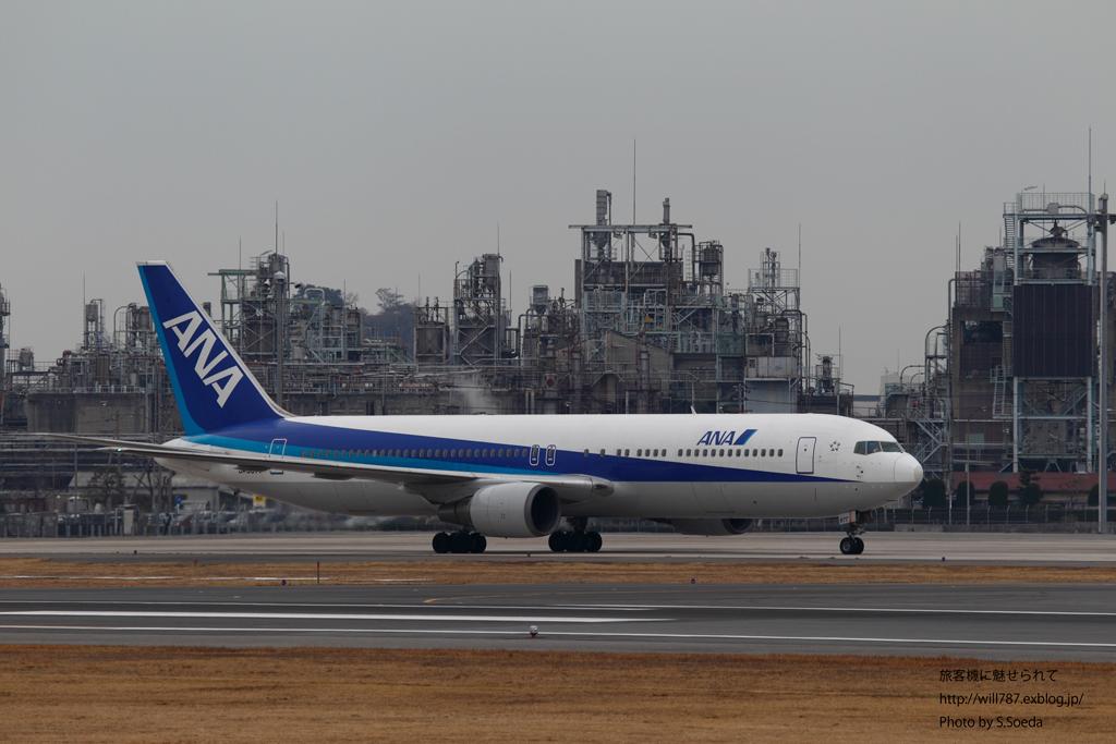 2/29 松山空港 遠征 その2_d0242350_18241666.jpg