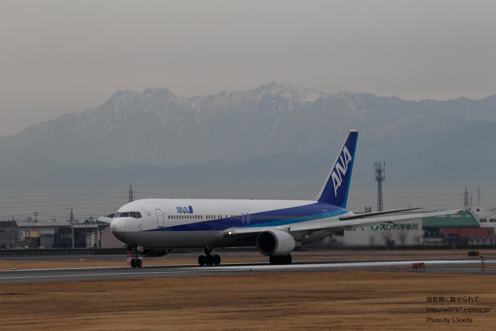 2/29 松山空港 遠征 その2_d0242350_18254315.jpg