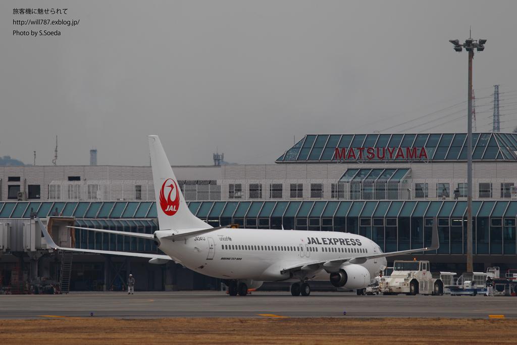 2/29 松山空港 遠征 その2_d0242350_18351489.jpg