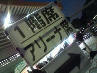 東京事変解散LIVE28日☆武道館初日_f0008555_13352398.jpg