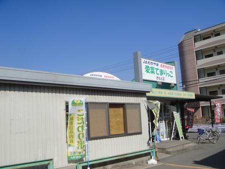 和歌山方面買物ツアー_c0108460_186412.jpg