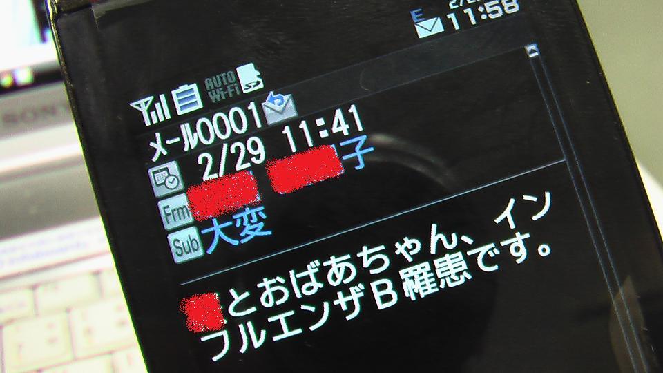 b0208961_13325763.jpg