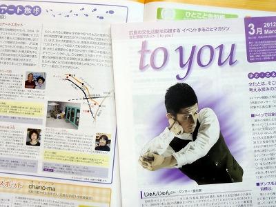b0165562_2011491.jpg