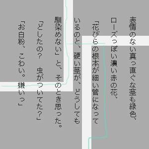 a0134863_20102528.jpg