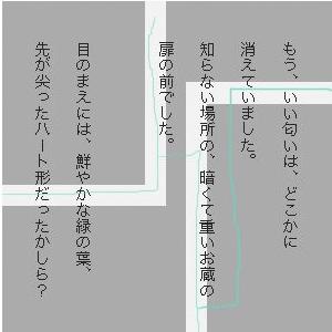 a0134863_20105426.jpg