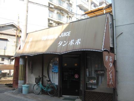 昭和な空気_c0192970_7252812.jpg