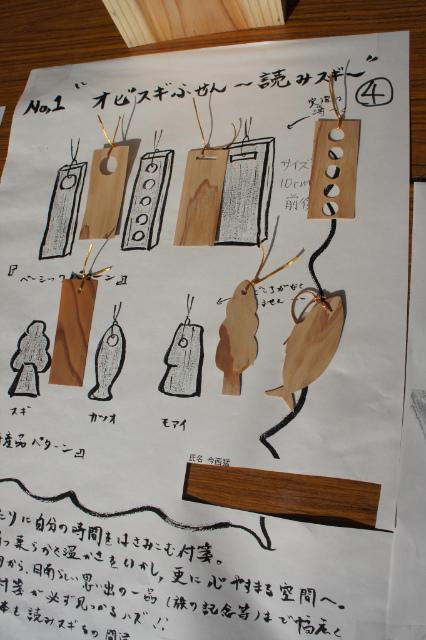 飫肥杉コレクション2011_f0138874_1653288.jpg