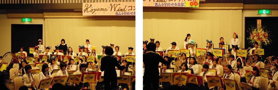 KOYAMA WINDコンサート 旅立ち_b0187479_922490.jpg