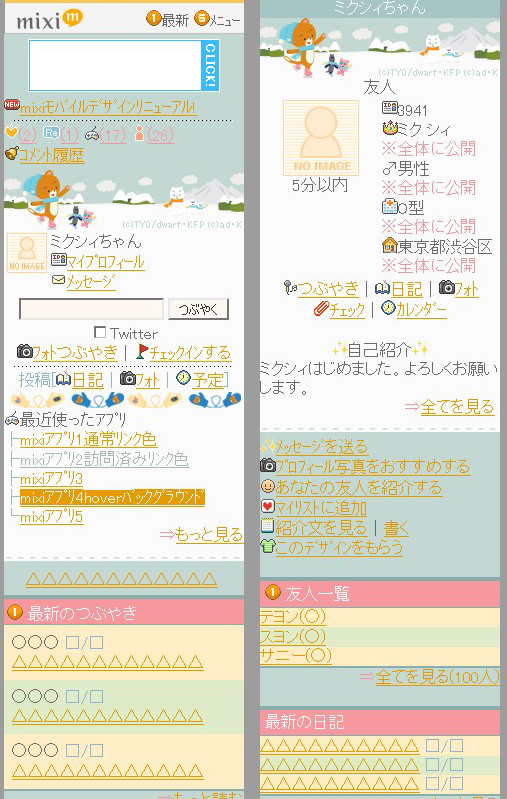 c0084780_1942311.jpg
