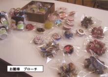 鈴鹿生活学校【活動報告】_a0226881_14322035.jpg