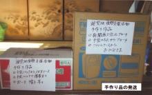 鈴鹿生活学校【活動報告】_a0226881_14322686.jpg