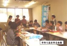 鈴鹿生活学校【活動報告】_a0226881_1432764.jpg