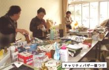 鈴鹿生活学校【活動報告】_a0226881_14333971.jpg