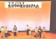奈良県生活学校運動推進協議会【活動報告】_a0226881_15225775.jpg