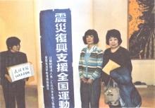 奈良県生活学校運動推進協議会【活動報告】_a0226881_1523422.jpg