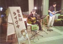 音泉組【活動報告】_a0226881_16524150.jpg