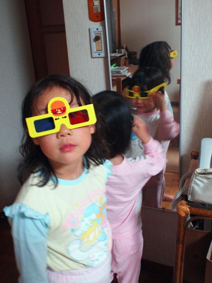 素敵なサングラス!_d0227389_2311743.jpg
