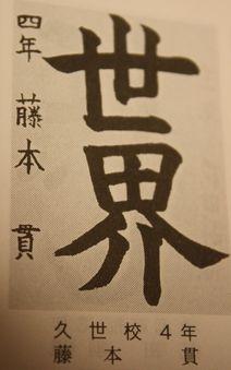 f0196800_20372787.jpg
